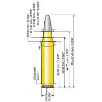 Натовський патрон 5.56x45