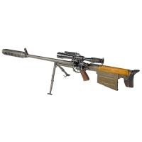 """КСВК 12.7 мм """"Корд"""""""