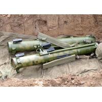 РПО «Шмель» - реактивний піхотний вогнемет калібр 93-мм